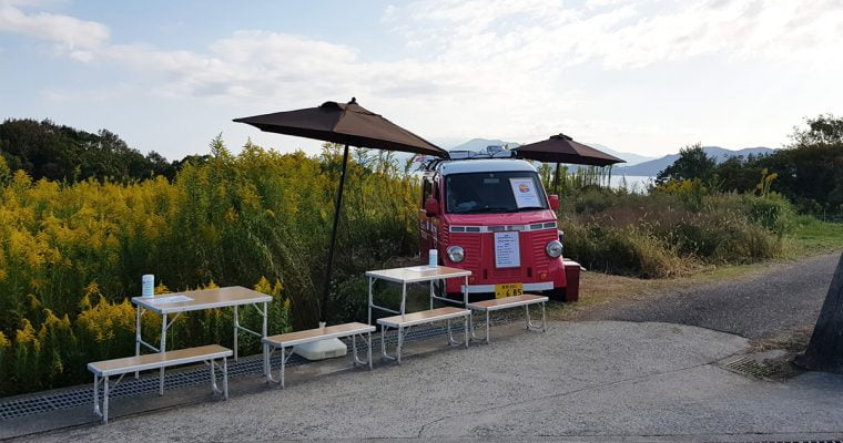 Teshima: The Island of Arts [2/2]