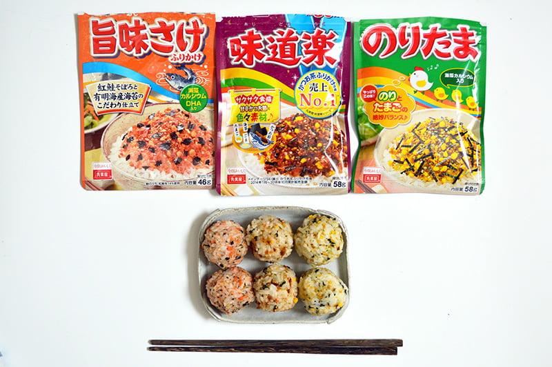 furikake rice balls