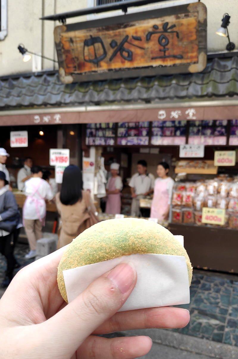 yomogi mochi in nakatanidou osaka japan