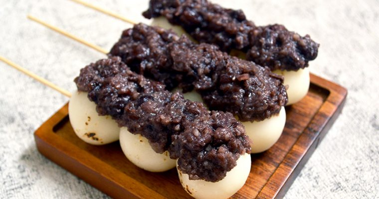 Dango with Red Bean Paste